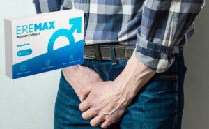 eremax-review2